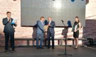 ДСК получил награду.