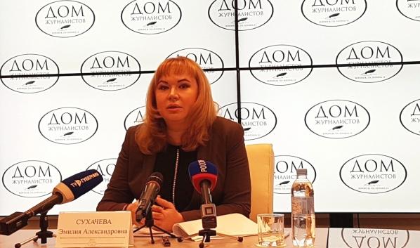 Эмилия Сухачева.