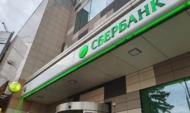 Опрос провели аналитики НПФ Сбербанка.