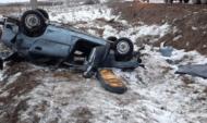 Chevrolet Lanos после ДТП.