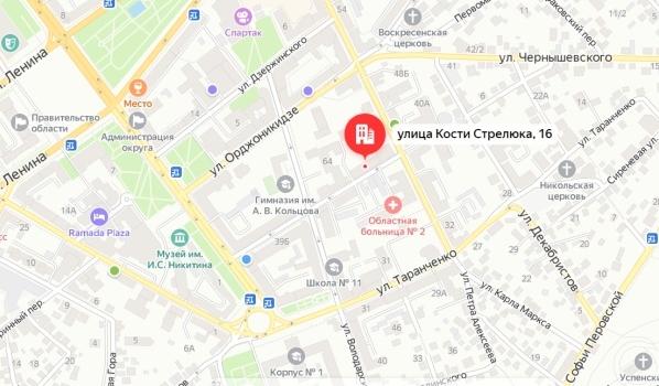 Движение перекроют по части улицы Кости Стрелюка.