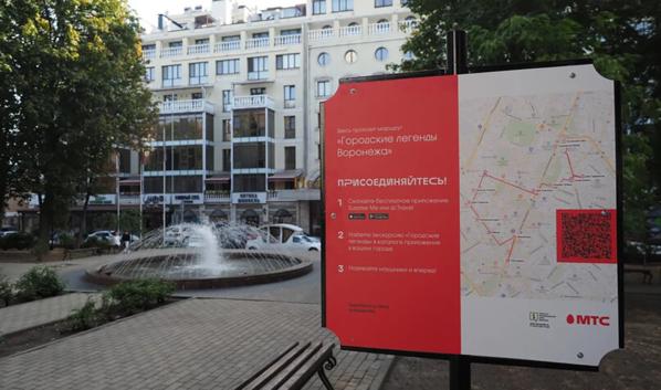 В Петровском сквере размещен QR-код для доступа к аудигиду.