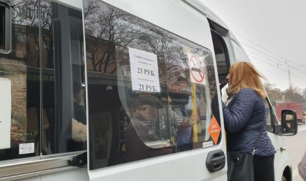 Автобус.