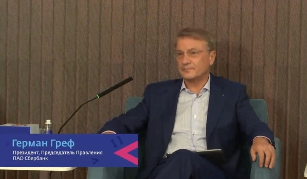 Глава Сбербанка Герман Греф.