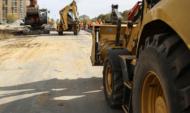 Начинается строительство дороги между улицами Минской и Землячки.