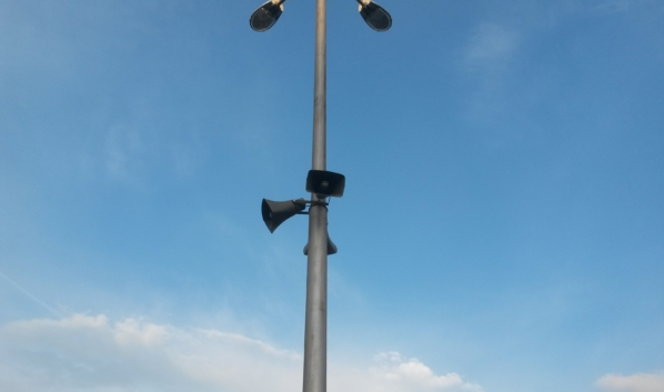 Системы оповещения будут работать в Воронежской области.