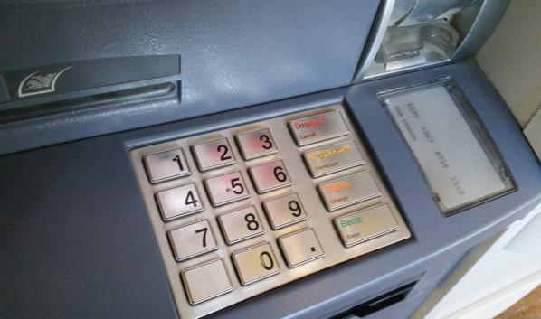 Мужчина забыл карту в банкомате.
