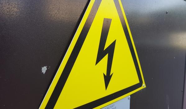 Подачу электроэнергии восстанавливают.