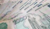 Сотрудница систематически похищала деньги.