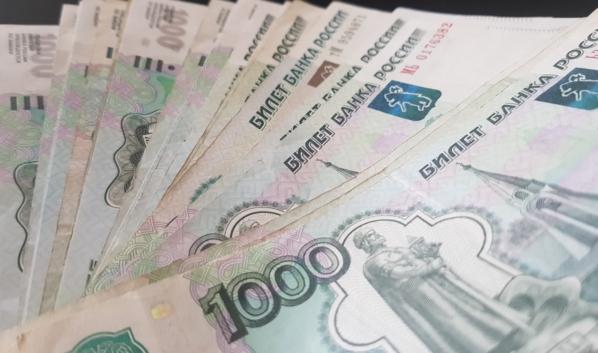 Девушка лишилась 15 тысяч рублей.