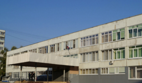 Школа №94.