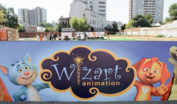 В Воронеже построят Дом анимации.
