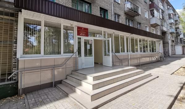 Новый офис врача общей практики открылся в Воронеже.