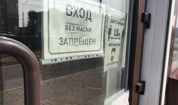 Без маски вход в магазины запрещен.