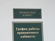 Воронежцам начали делать прививки от гриппа.