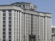 Здание Госдумы.