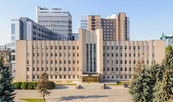 Воронежская областная Дума.