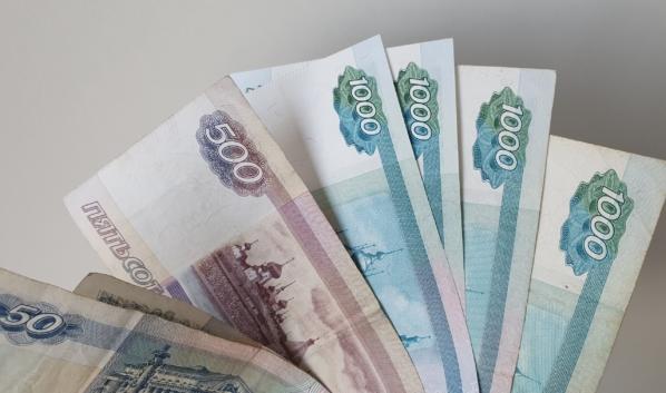 Сумма ежемесячной выплаты 4 595 рублей.