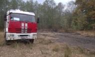 Спасатели борются с лесным пожаром.