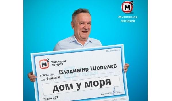 Владимир Шепелев.