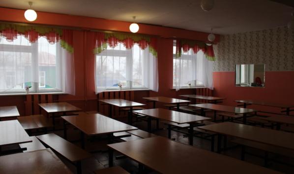 Школа.