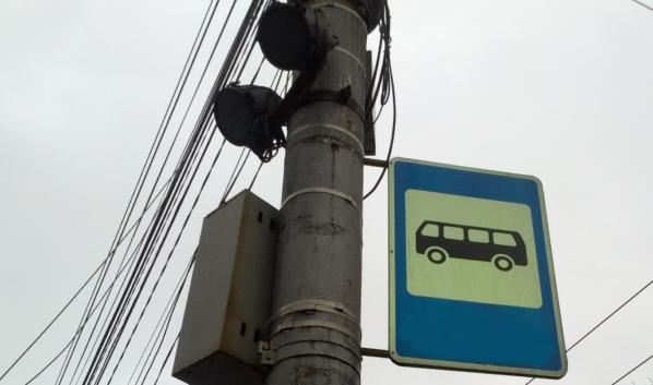 Запустят новый автобусный маршрут.