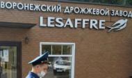Дрожжевой завод в Воронеже.