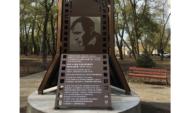 Памятный знак Василию Шукшину.