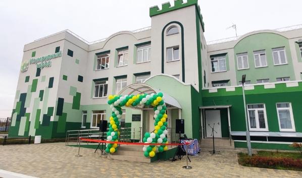 В Новоусманском районе открылся детский сад «Изумрудный город».