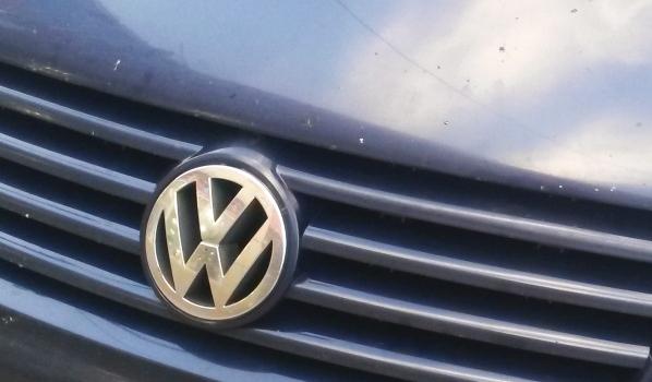 Водителя Volkswagen оштрафовали.