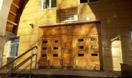Областной суд удовлетворил жалобу прокуратуры.