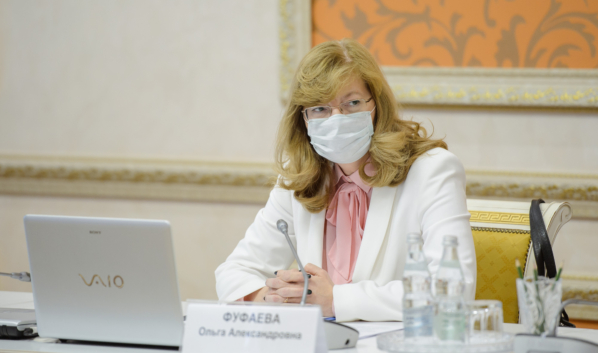 Ольга Фуфаева.