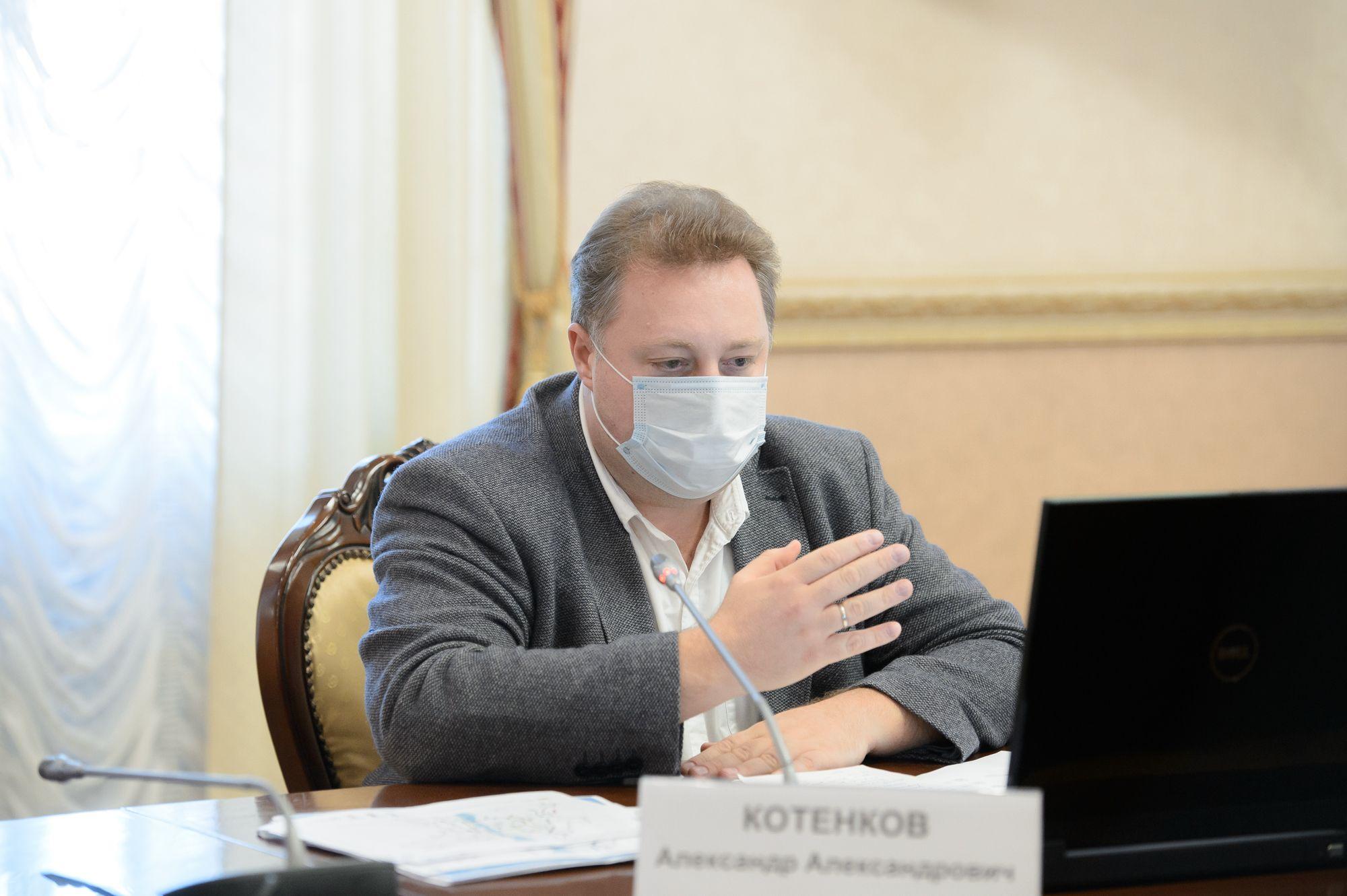 Александр Котенков.