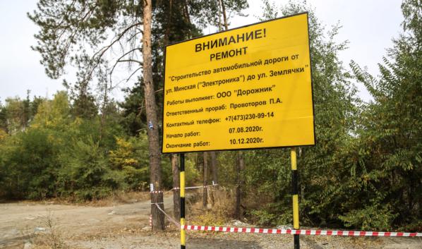 Новая дорога свяжет улицу Землячки с микрорайоном «Больница «Электроника».