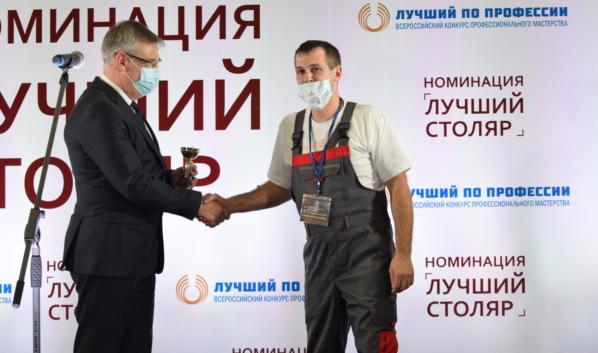 Воронежский столяр стал призером Всероссийского конкурса профмастерства.
