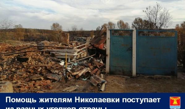 Начались работы по расчистке участков под сгоревшими домами.