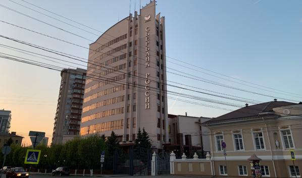Центрально-Черноземный банк Сбербанка.
