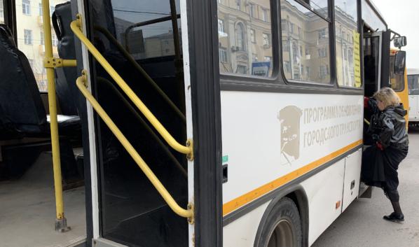 Движение автобусов восстановят по прежнему маршруту.