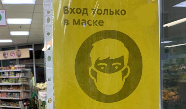 Жители Воронежской области должны соблюдать масочный режим.