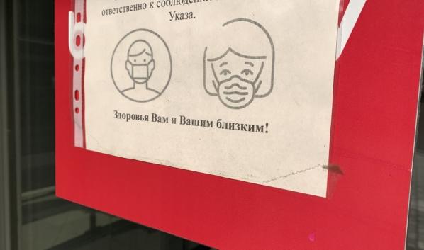 Указ об обновлении «коронавирусных» ограничений подписал губернатор.