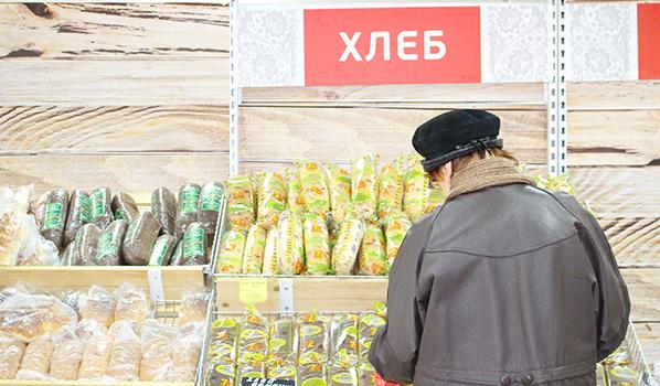 Как изменились потребительские расходы россиян.
