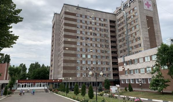 БСМП №1 Воронежа.