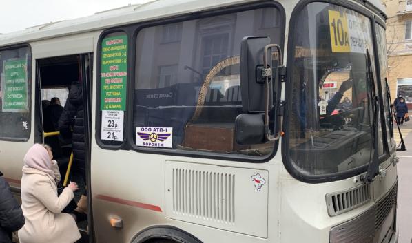 Маршруты автобусов изменятся.