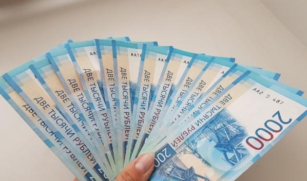 У женщины отняли 20 тысяч рублей.