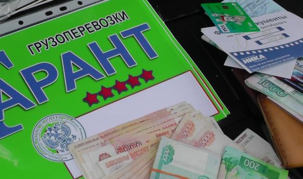 Табличка стоила 12 тысяч рублей.
