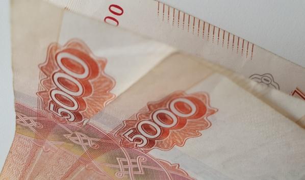 Мужчина лишился 10 тысяч рублей.