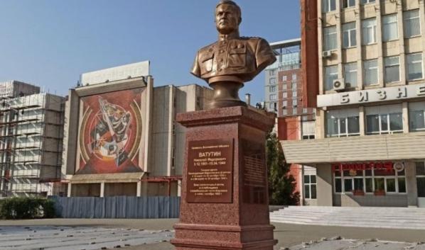 В Коминтерновском районе благоустроили сквер имени Николая Ватутина.