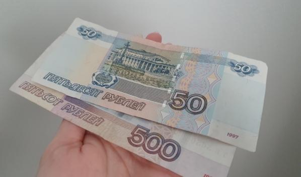 Добычей преступника стали 550 рублей.