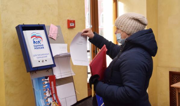 Тематические приемы граждан проведет «Единая Россия».