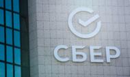 Сбер выступил проектировщиком и разработчиком суперсервисов для российских экспортёров.